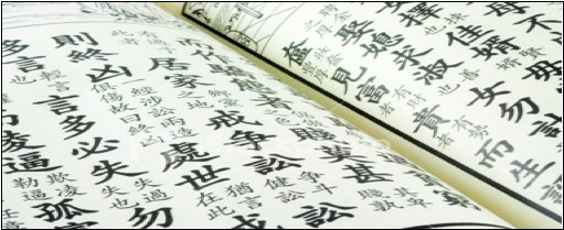 astrologi k bog foto - Kinesisk astrologi