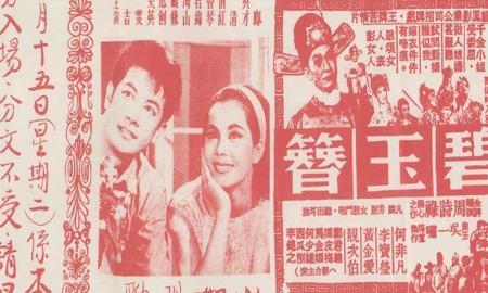den kinesiske kalender chat uden oprettelse