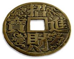 coin kast et hexagram - Hexagrammer - Oversigt 64 hexagrammer