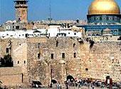 forside jerusalem - Pilgrimsrejser - Oversigt og inspiration