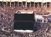 forside mekka - Pilgrimsrejser - Oversigt og inspiration