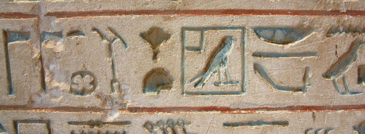 hieroglyf-skriv-forside