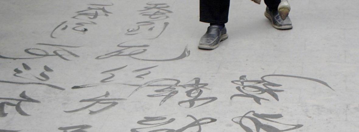 kalligrafi-01