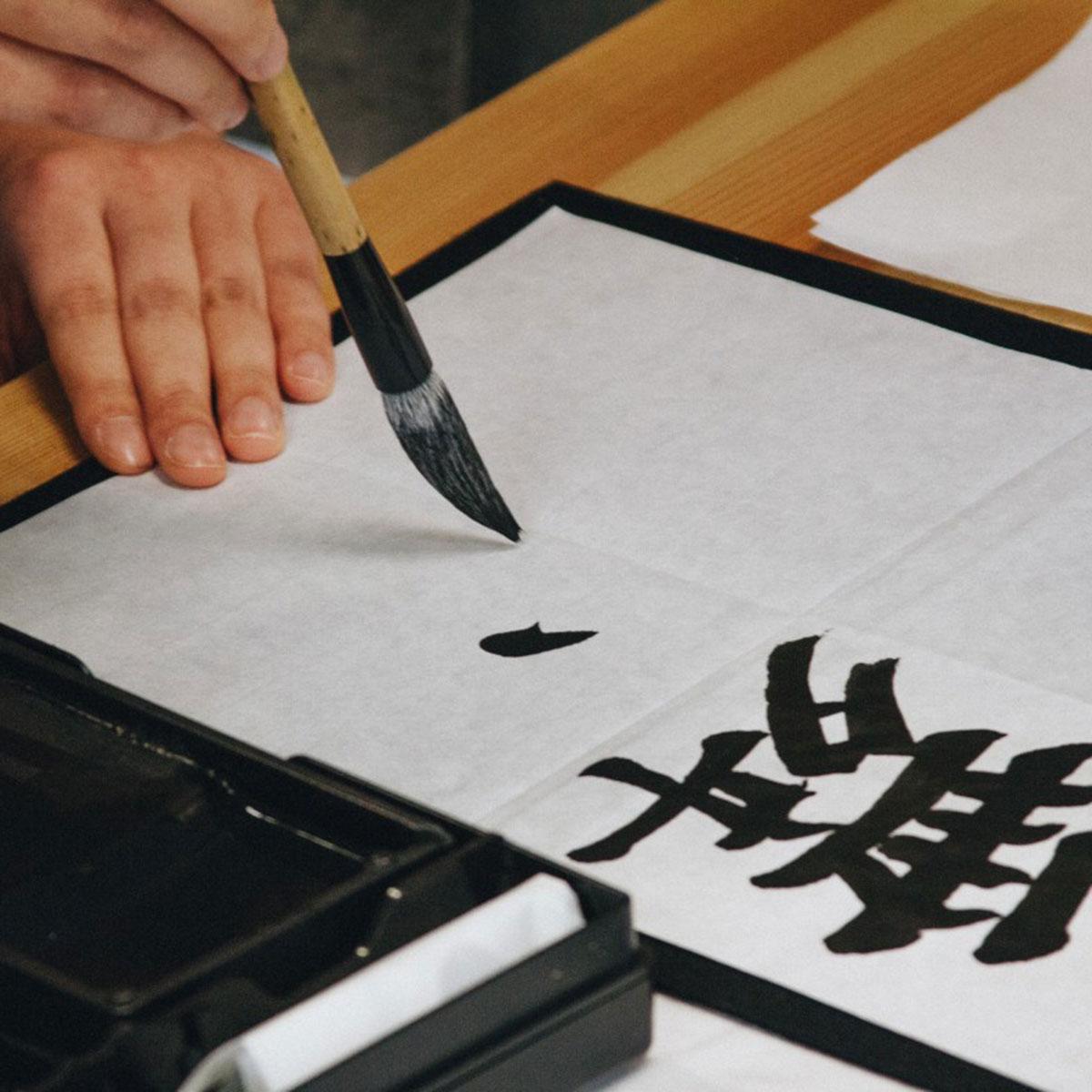 kalligrafi-02
