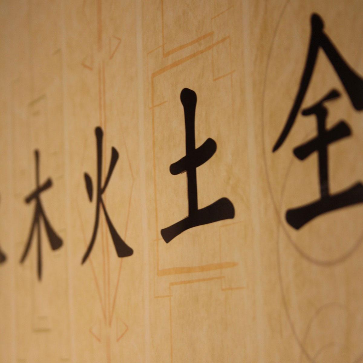 kalligrafi-03