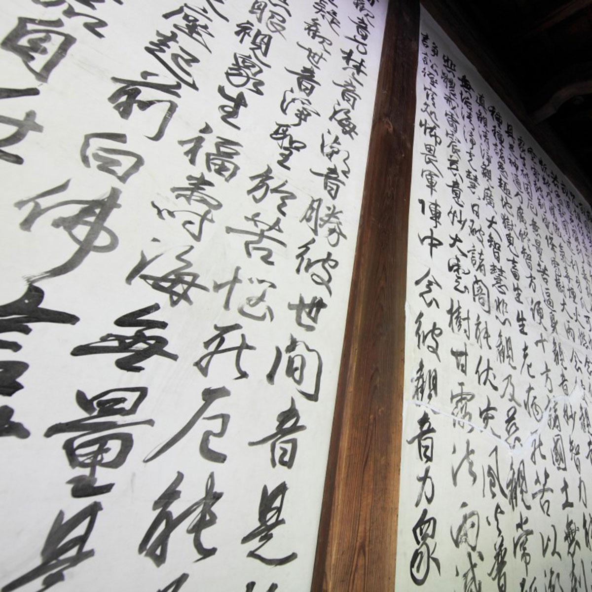 kalligrafi-04