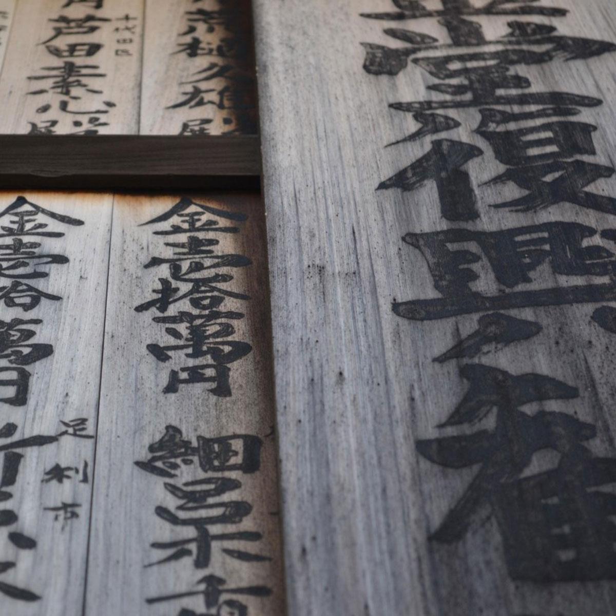 kalligrafi-05