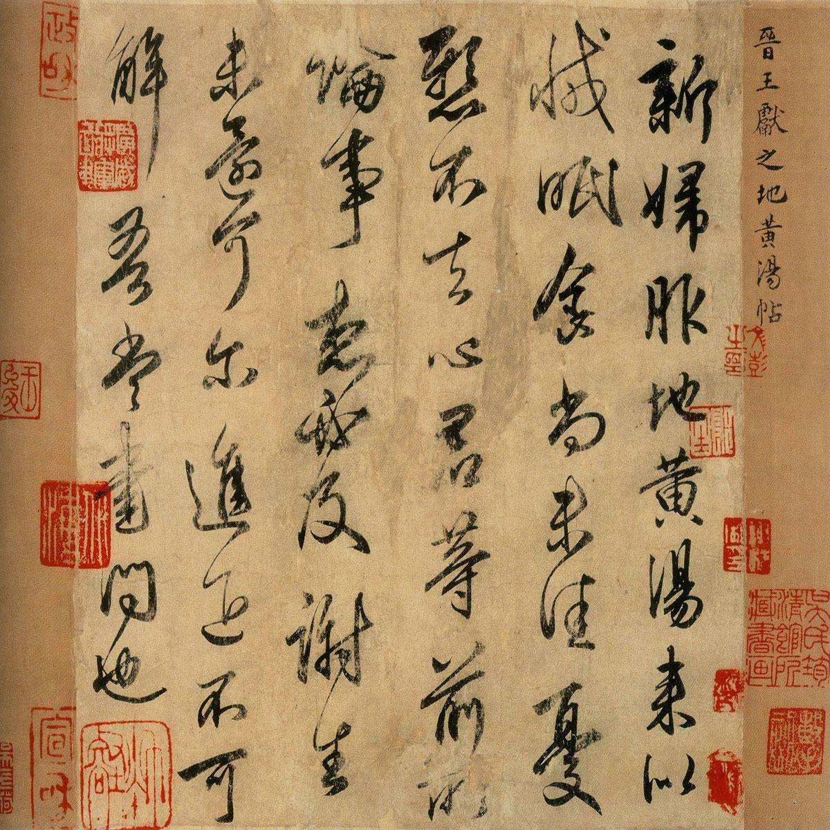kalligrafi-07