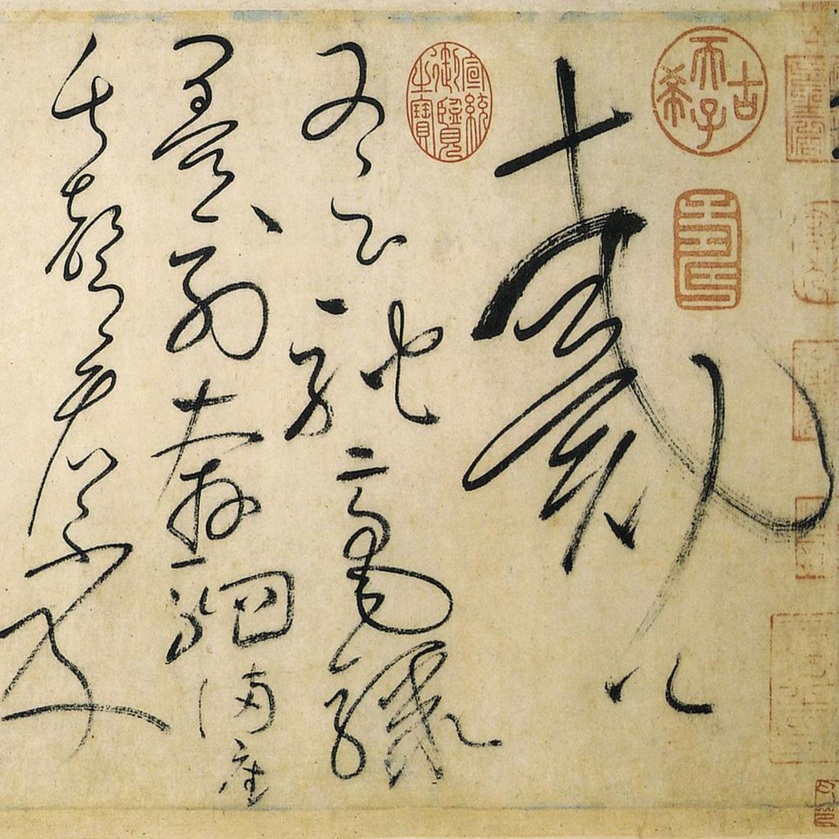 kalligrafi-10-1