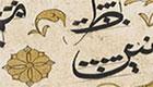 Kalligrafi komposition