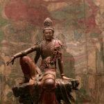 Mantra - Find et mantra