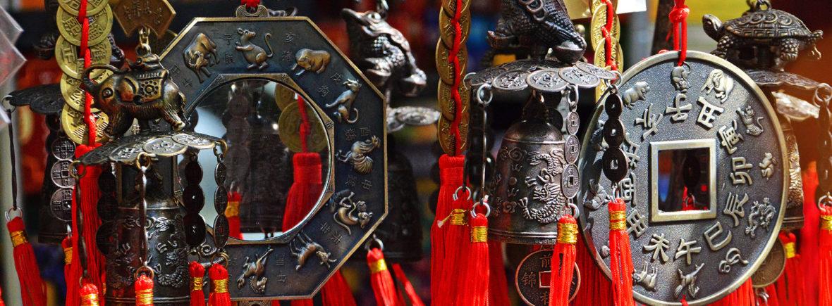 Pengesværd Feng Shui